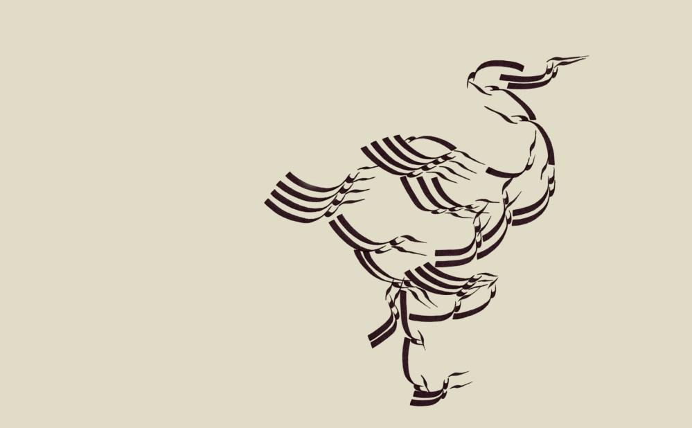 parastou-forouhar-calligraphie-arabe-contemporaine-1