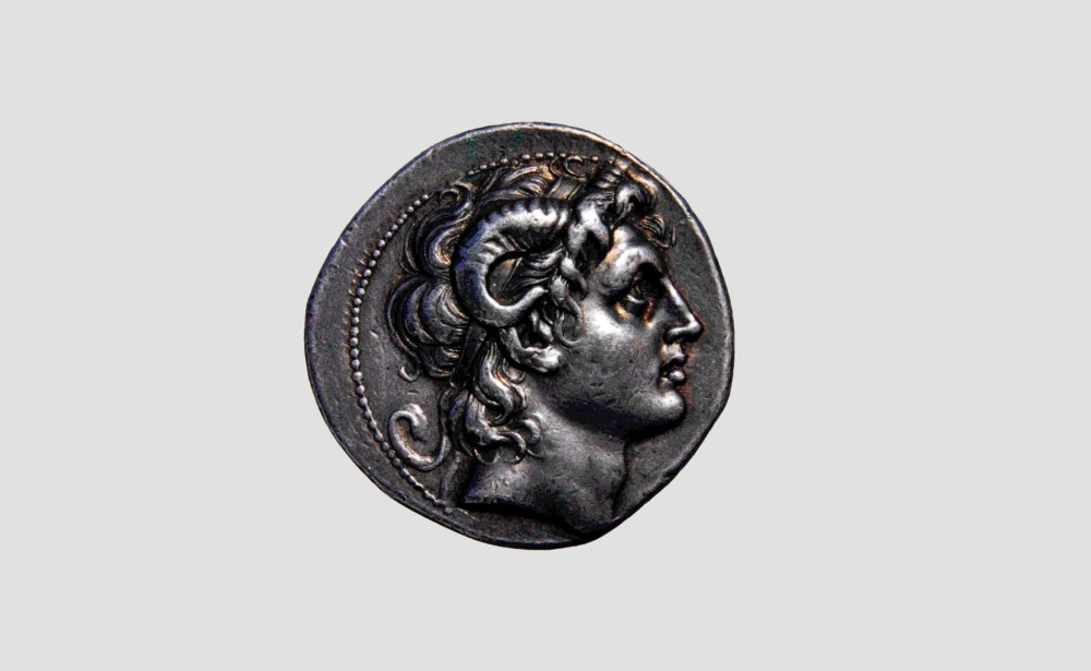 money portrait Alexander the Great