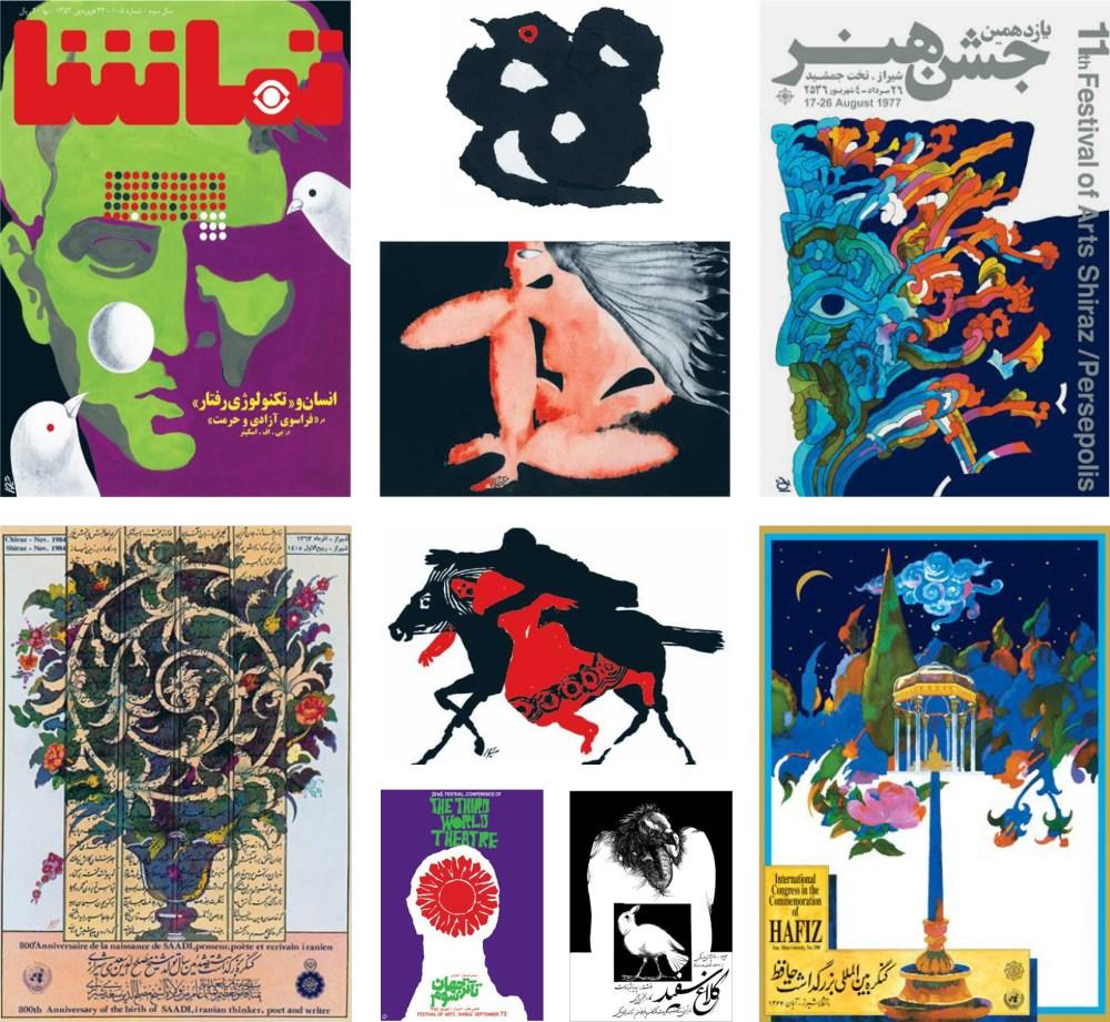 design-graphique-iran-Ghobad-Shiva