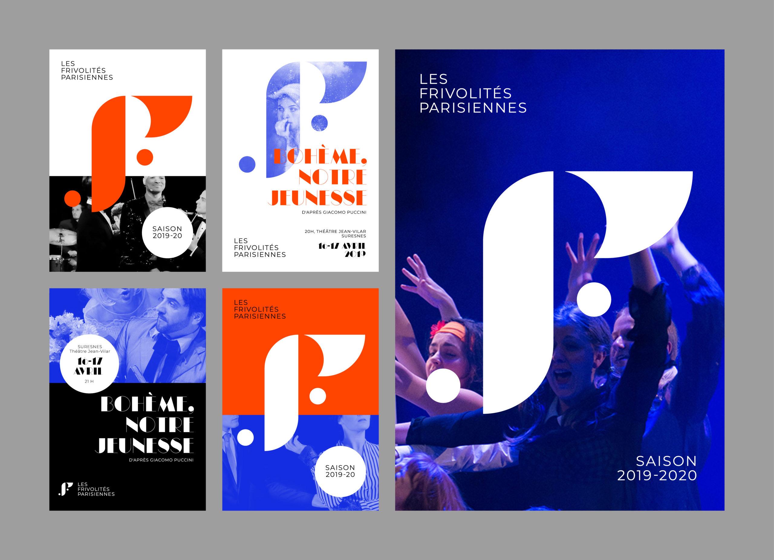 poster frivolité paris concert