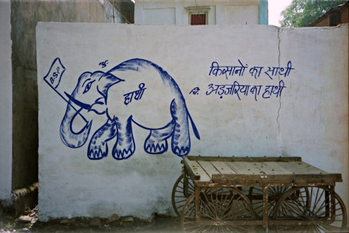 logo-parti-politique-inde