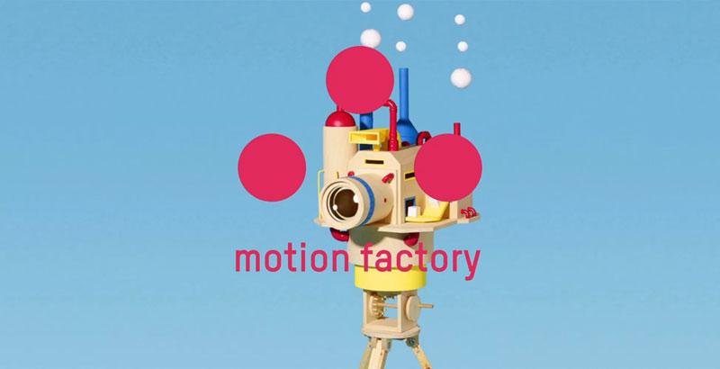 gaite-lyrique-factory