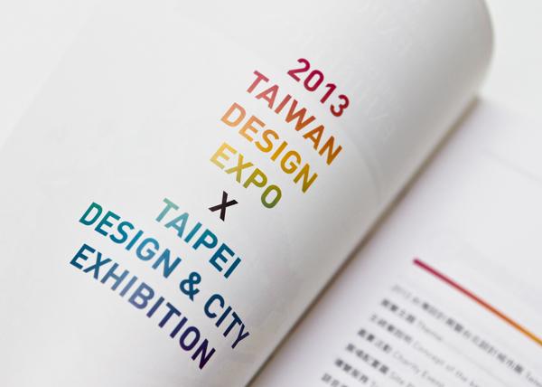 2013 TAIWAN DESIGN EXPO - 10