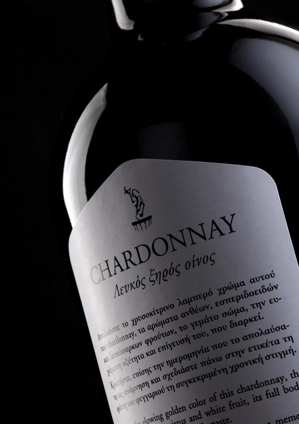 Greek Wine Label Markogianni