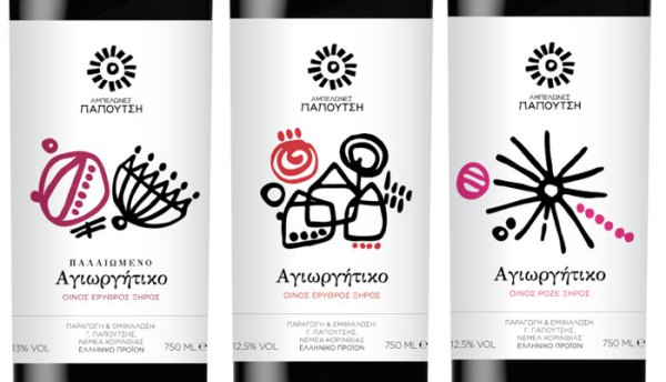 Wine Packaging Greece Papoutsi