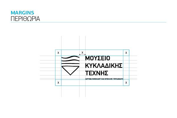 Branding - Museum of Cycladic Art - 09