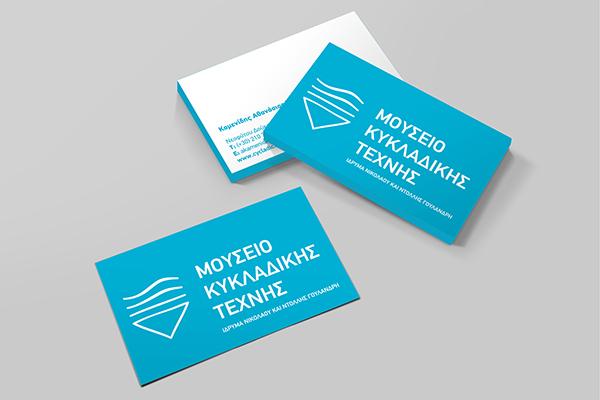 Branding - Museum of Cycladic Art - 12