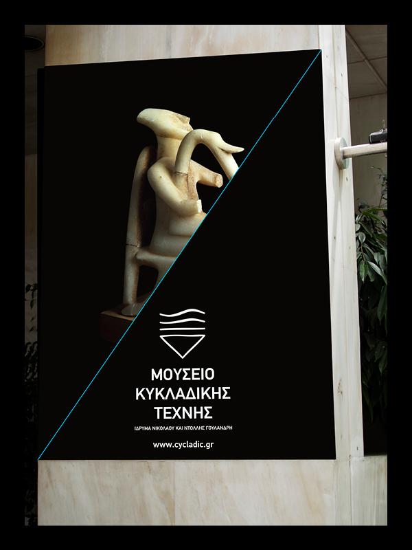 Branding - Museum of Cycladic Art - 20