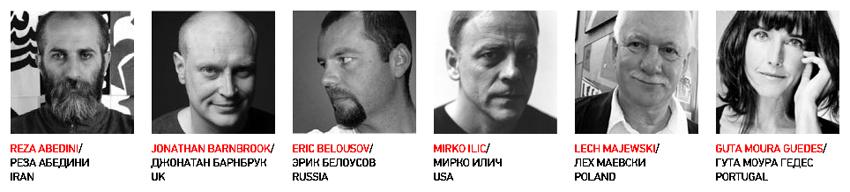 Golden Bee Moscow 2014 Jury members