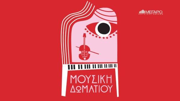 Illustrations for the Concert Venue 7 by Polka Dot Design