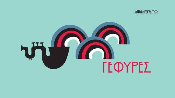 Illustrations for the Concert Venue 9 by Polka Dot Design