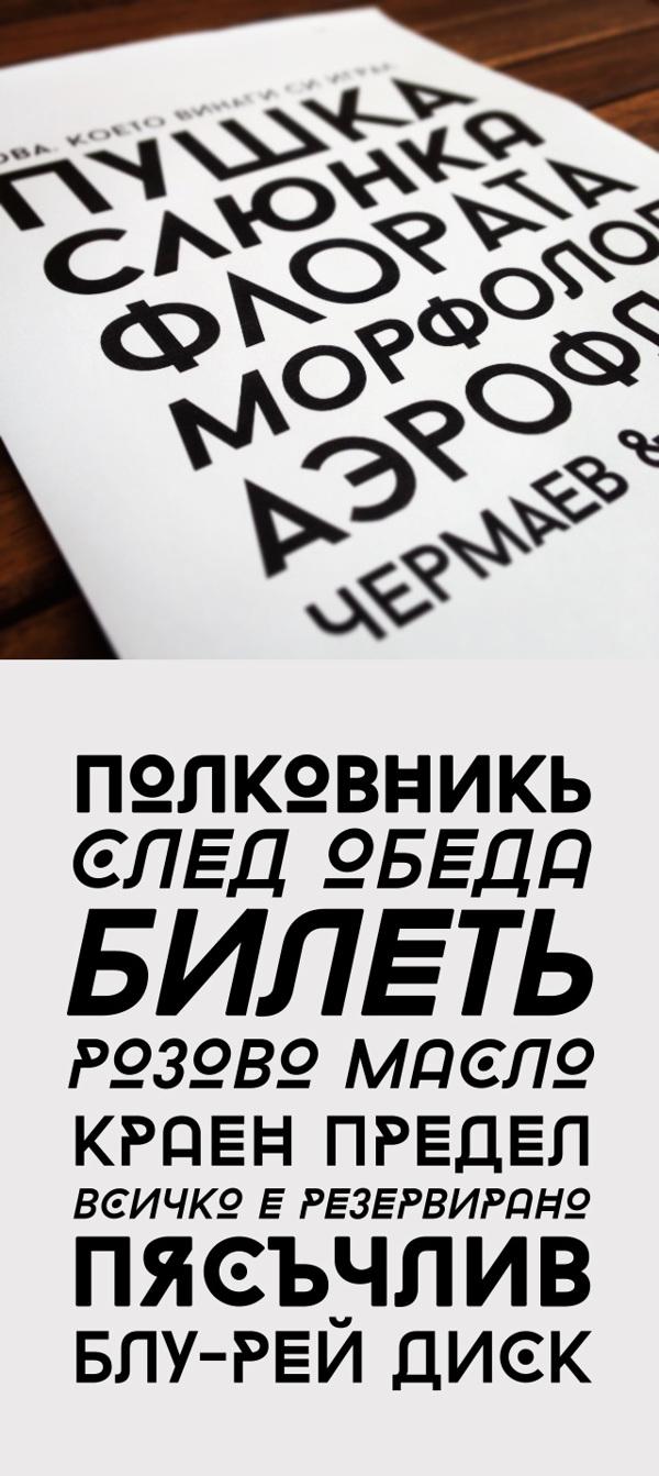 BARON Font-4