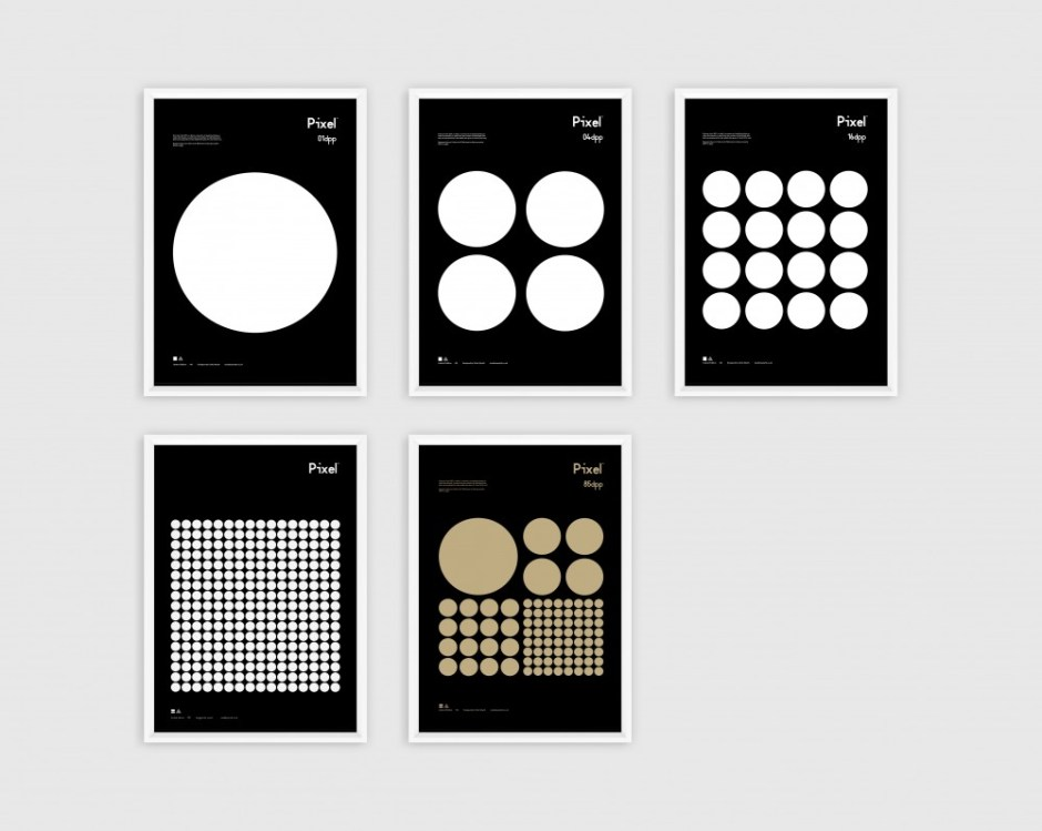 All-Posters-the-humble-pixel