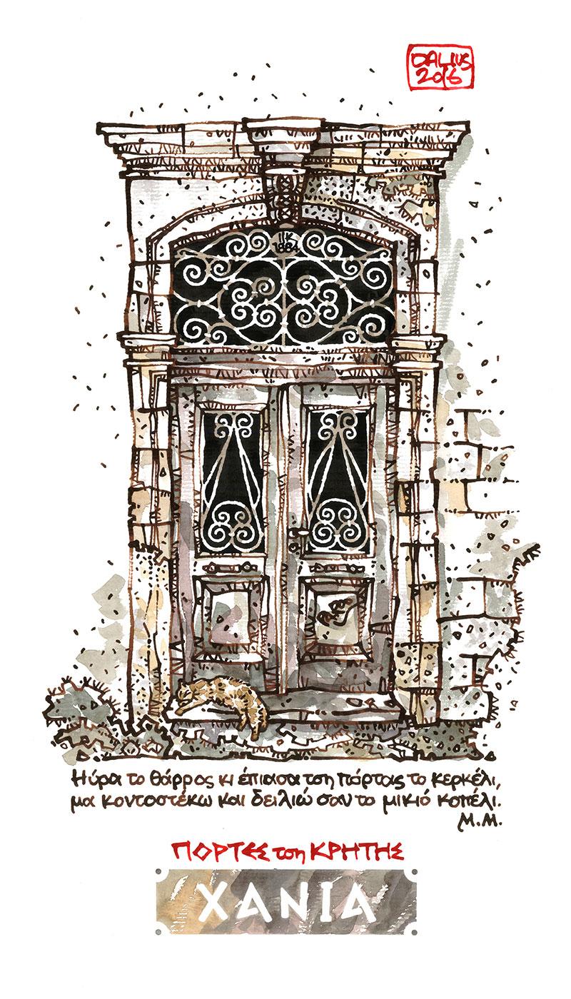 Cretan-Door-08