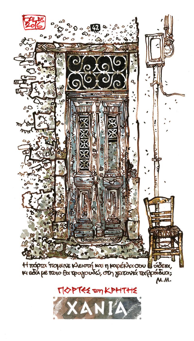 Cretan-Door-10