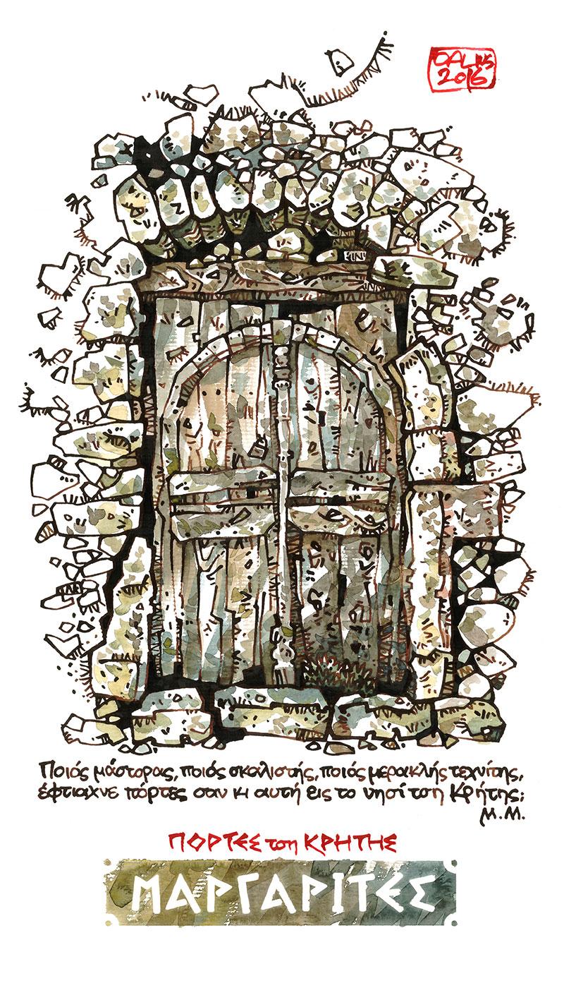 Cretan-Door-11