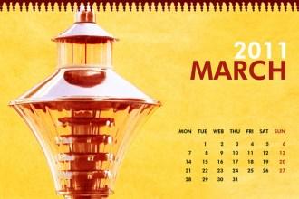 Wallpaper calendar: March 2011