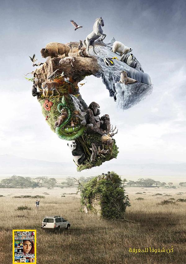 ngc-wildlife-