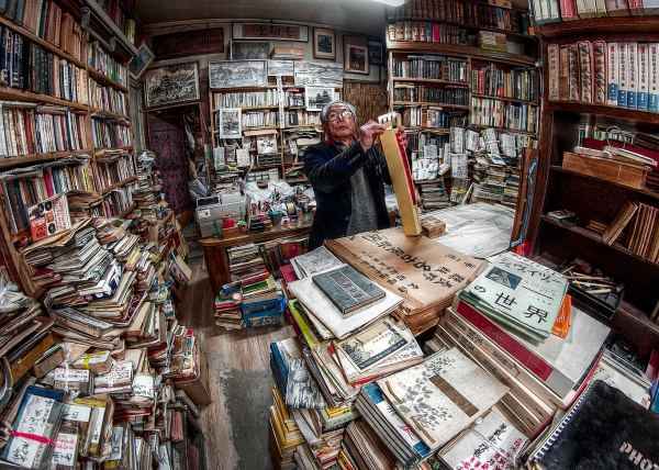 Seikando Bookstore, Man, Portrait, Fish Eyes, André Alessio,