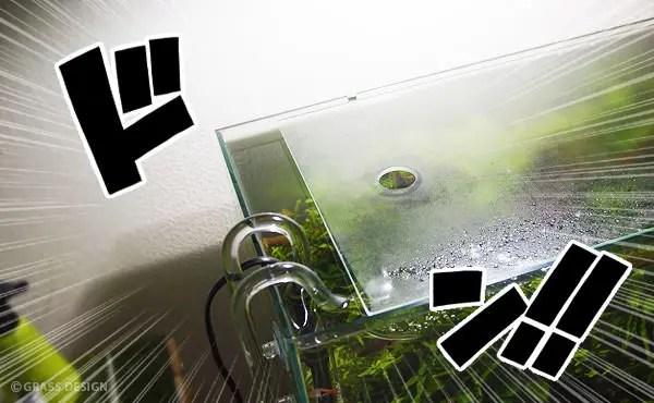 水槽フタの隙間