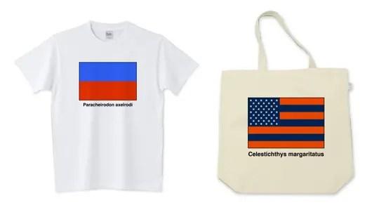 Tシャツ・トートバッグ