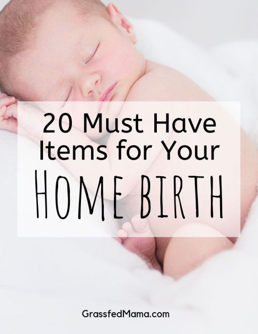 20 Items You Must Have for Your Home Birth