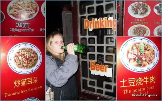 Lots of Chinglish in Pingyao.