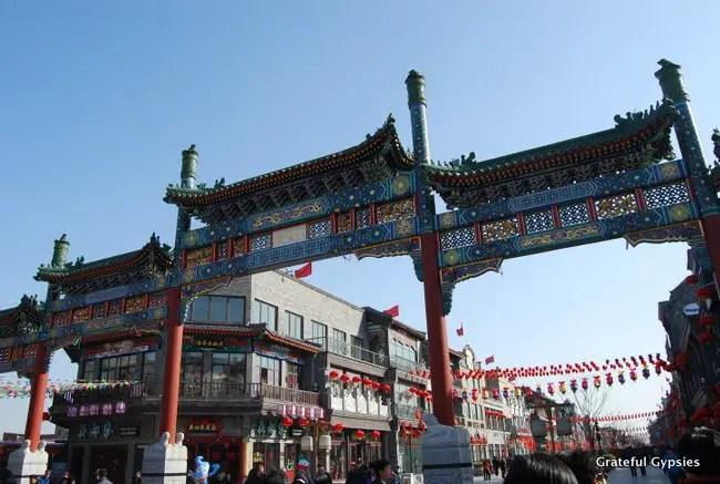 Stroll along Qianmen and have a Beijing breakfast.