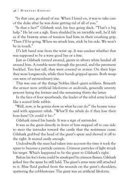 Dark Horse Comics Vampire Hunter D Volume 28 The Tiger in Winter Page 4
