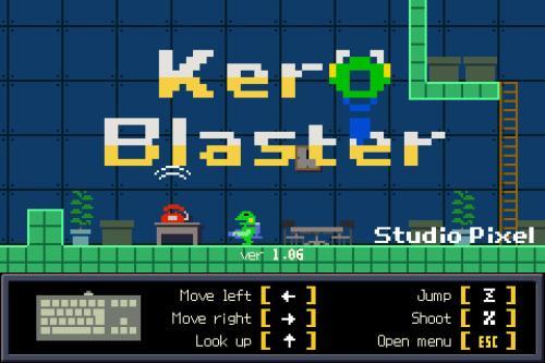 20140905_kero_blaster_1