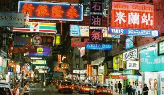 andre-Hong_Kong_de_noche