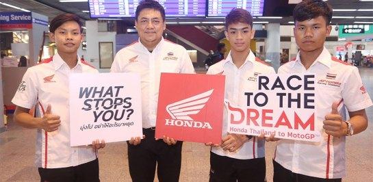 เอ.พี. ฮอนด้า ส่ง 3 นักบิดดาวรุ่งไทย ลุยพรีซีซั่นเทสต์เซปังฯ เตรียมล่าแชมป์เอเชีย ทาเลนต์ 2020