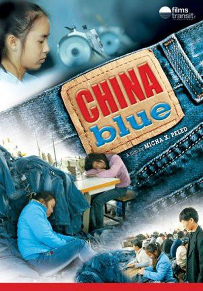 2. China Blue