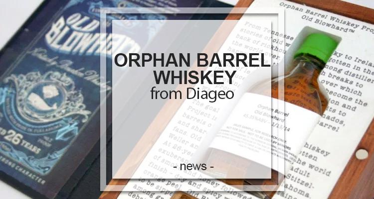 Orphan Barrel Whiskey