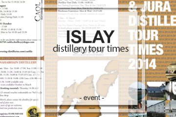 Islay distillery tour