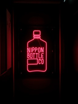 Nippon Bottle Company