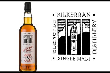 kilkerran 8 limited edition