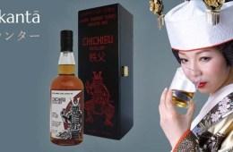 Ji-Whisky