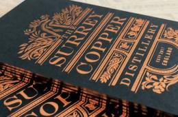 The Surrey Copper Distillery