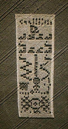 Formação em plantação  em Chilbolton, Reino Unido, em 2001 (Foto: Lucy Pringle)