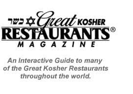 Home : Great Kosher Restaurants