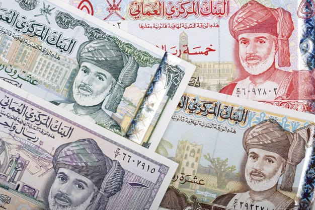Omani Rial Top 10 Highest Currencies In the World