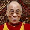 dalai-lama-tenzin-gyatso