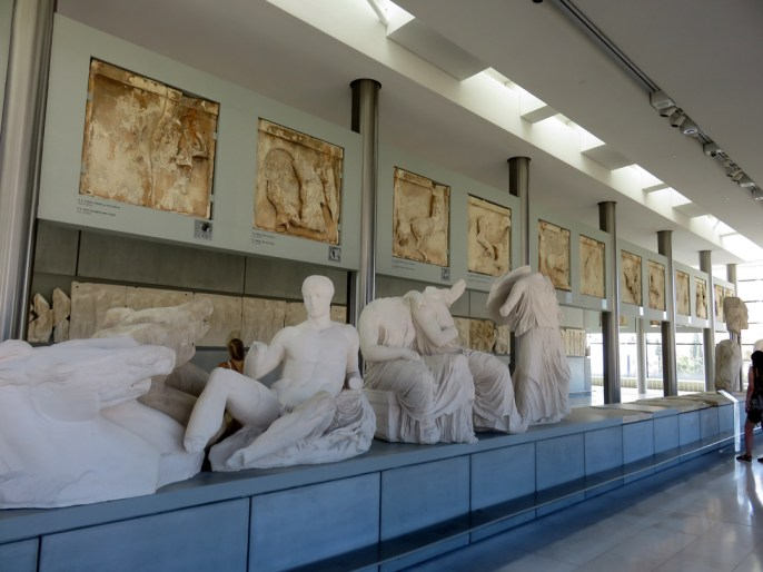 Acropolis Museum. Athens, Greece