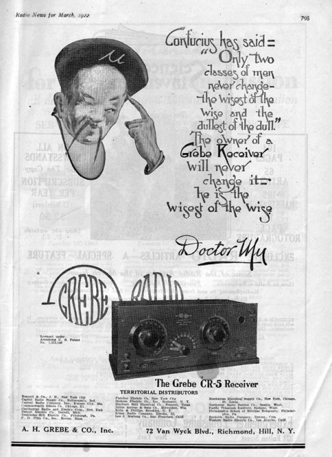Grebe CR-5 Receiver Ad, Radio News March, 1922