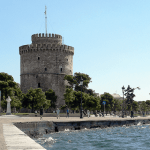 greece thessaloniki carrentals tours ferries seretis travel