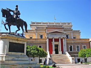 national-historical-museum