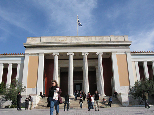 national-arceological-museum