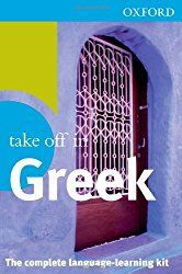take-off-in-greek