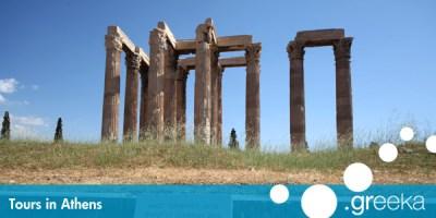 Tours in Athens, Greece: Discover 44 Tours - Greeka.com